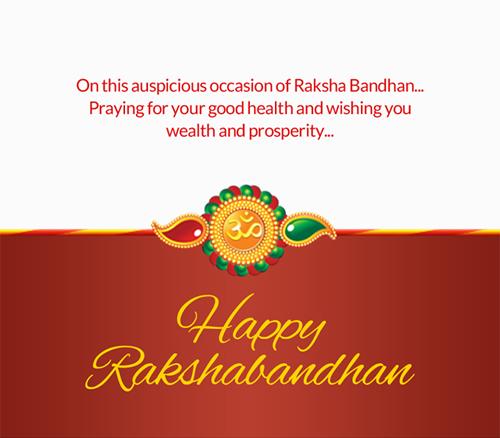 Happy Rakshabandhan!