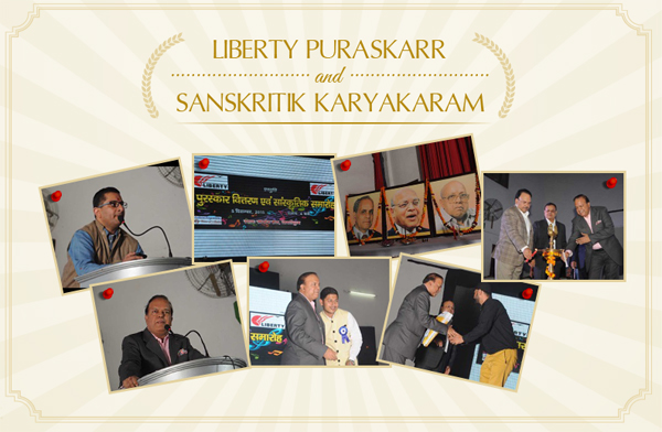 Liberty Puraskarr and Sanskritik Karyakaram