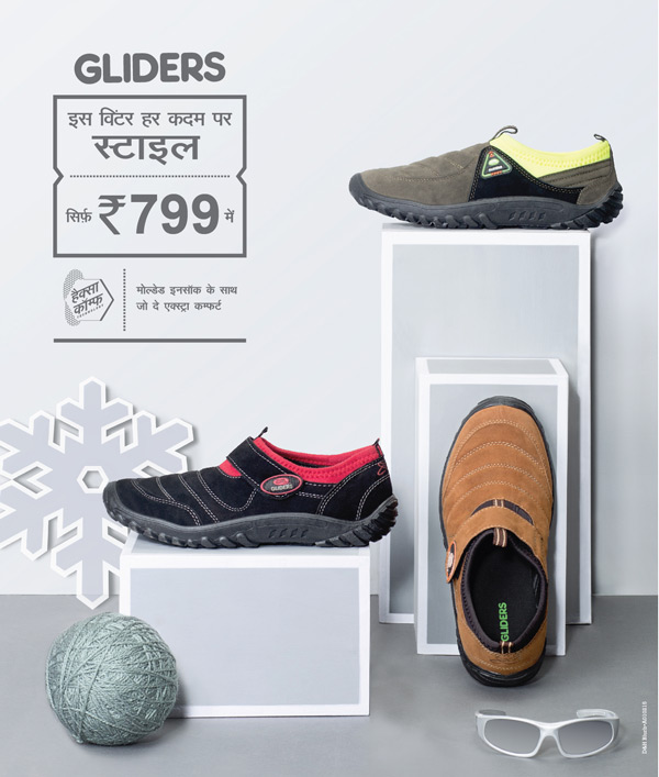 Gliders Suede Men
