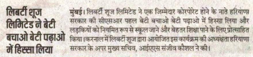 Navbharat Times Mumbai