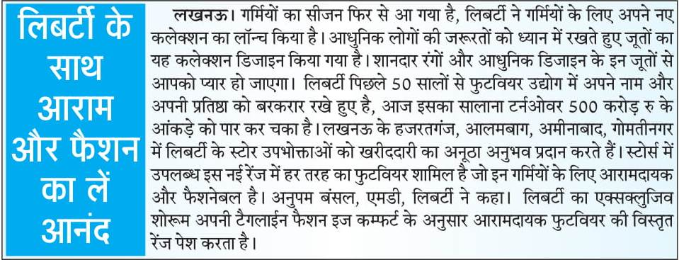 Tarun Mita Lucknow