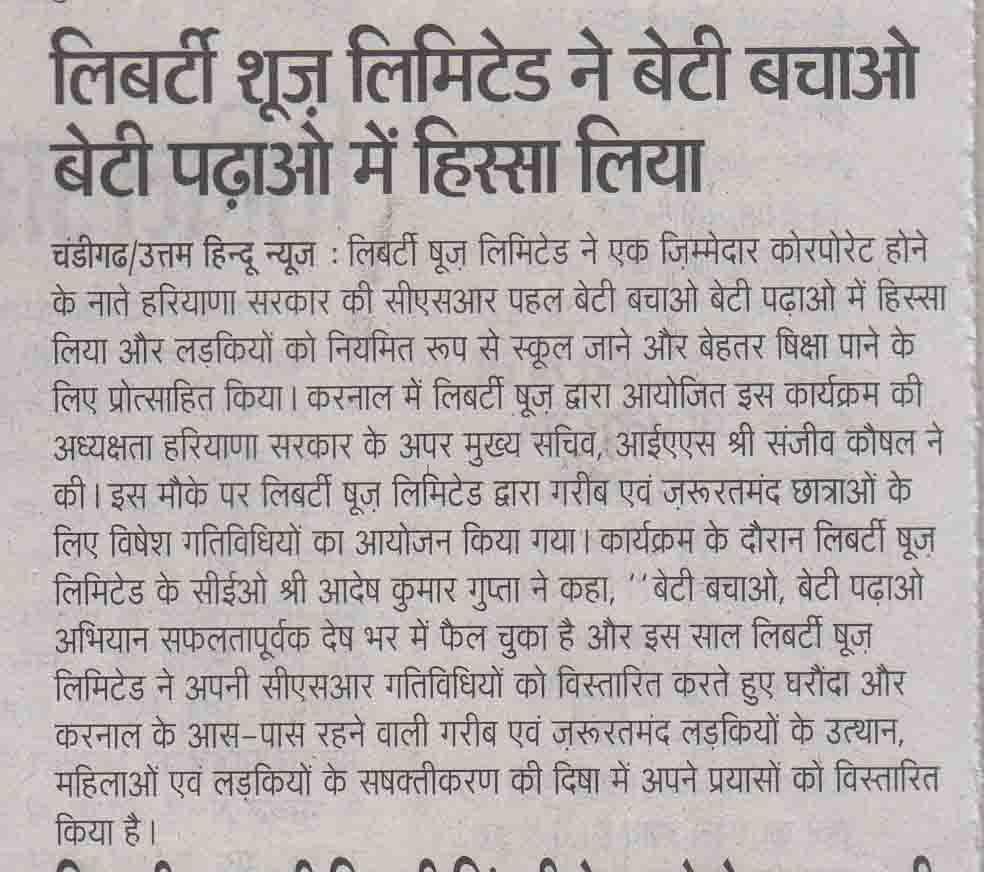 Uttam Hindu Chandigarh