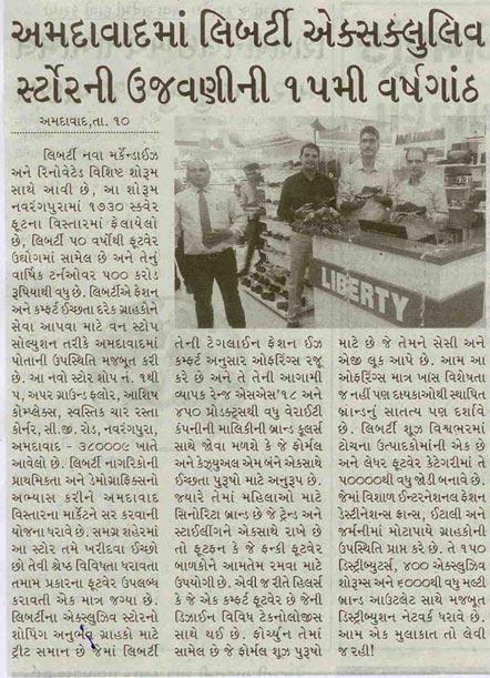 Gujarat Times